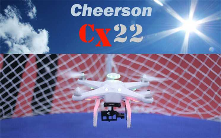 Cheerson CX-22