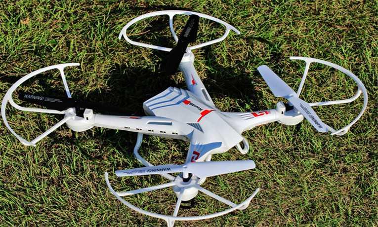 A8 Quadcopter