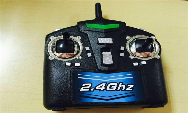 SY X25 2.4GHz Transmitter