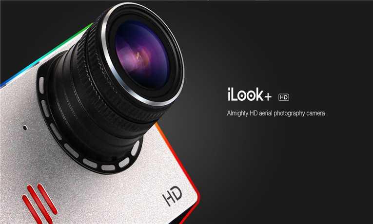 Walkera iLook+ Camera