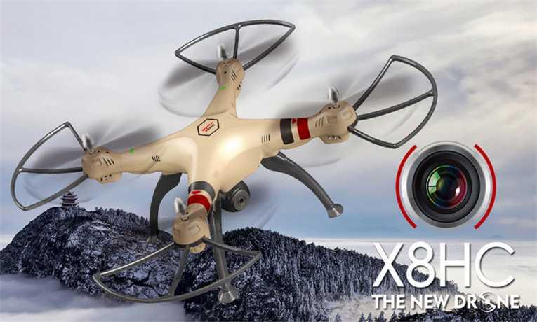 Syma X8HC - Syma X8HC Quadcopter VS Syma X8HW Quadcopter