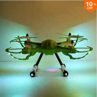 JJRC H26 2.4G 4CH RC Quadcopter Without Camera
