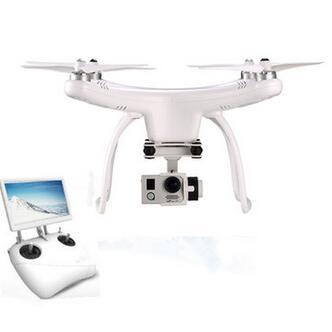 UPair Quadcopter