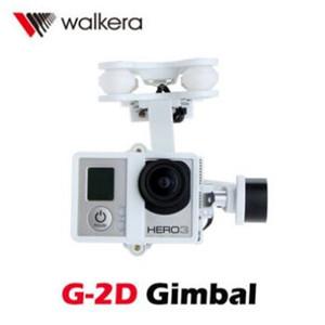 Walkera G-2D Brushless Gimbal