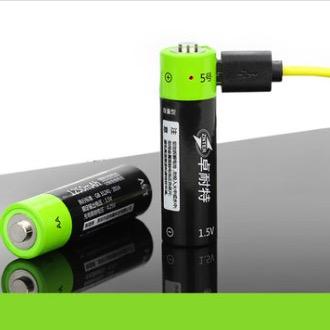 ZNTER 1250mAh Battery
