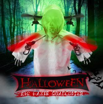 Realacc H400 Halloween Skull