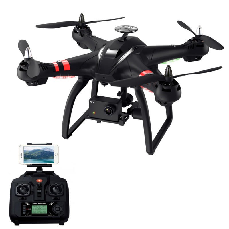 BAYANGTOYS X22 Brushless Dual GPS WIFI FPV Quadcopter