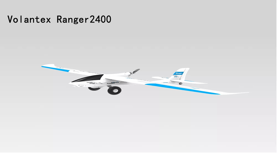 volantex-ranger-2400-fpv-rc-airplane