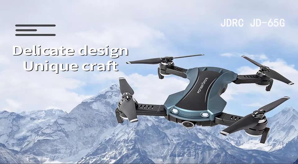jdrc-jd-65g-rc-quadcopter