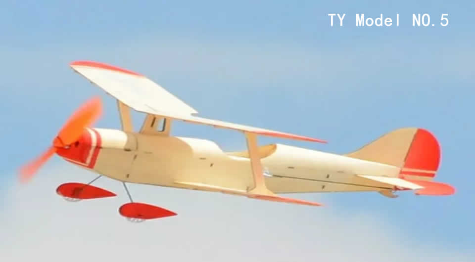ty-model-no-5-rc-airplane