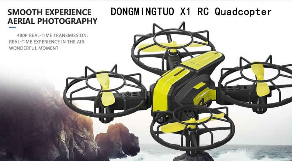 dongmingtuo-x1-rc-quadcopter