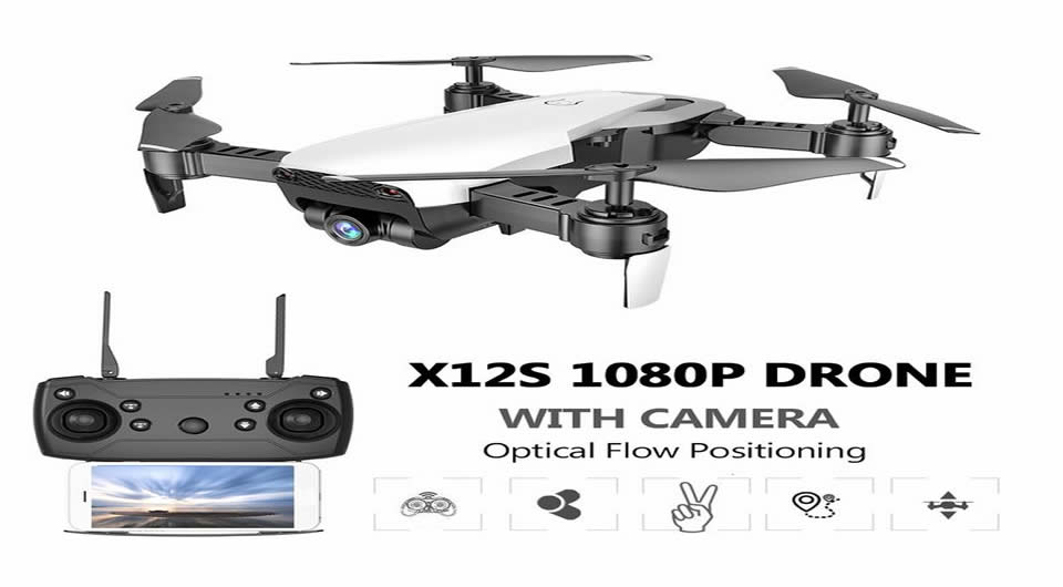 dongmingtuo-x12s-rc-quadcopter