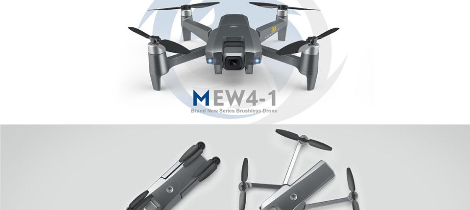 MJX-MEW4-1-RC-Quadcopter