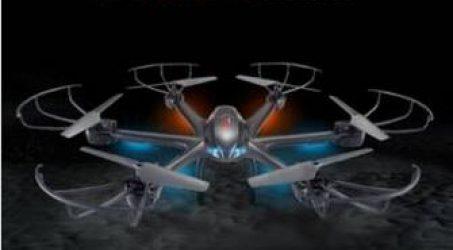 MJX X601H X-XERIEX WIFI FPV RC Hexacopter