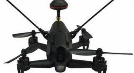 Walkera Rodeo F150 5.8G FPV Racing RC Quadcopter