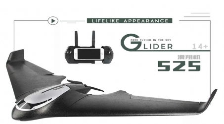 525 GPS Glider RC Airplane