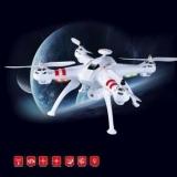 BAYANGTOYS X16 Brushless WIFI FPV Quadcopter–Banggood