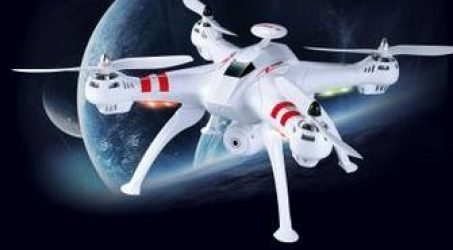 BAYANGTOYS X16 Brushless WIFI FPV Quadcopter–Banggood