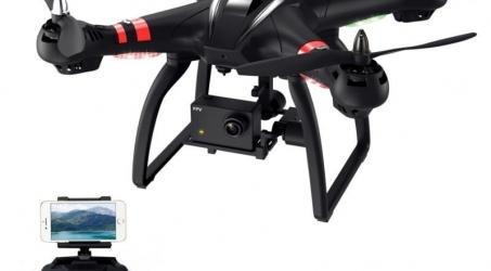 BAYANGTOYS X22 Brushless Dual GPS WIFI FPV Quadcopter