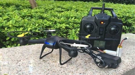 DM007 RC Drone With 5.0MP Camera