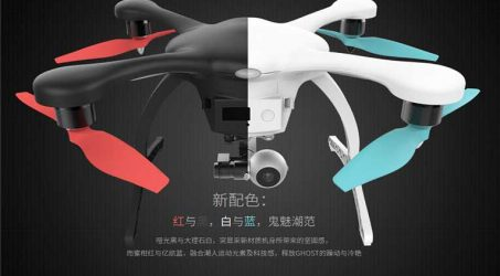 EHANG GHOSTDRONE 2.0 AVATAR Flight FPV Drone