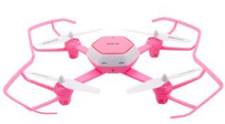HUAJUN W606-6 QQ-FLY 720P WIFI FPV Quadcopter RTF