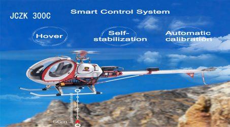 JCZK 300C 470L RC Helicopter RTF