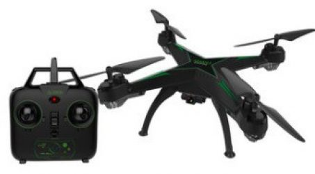 JD-10HW Wifi FPV Quadcopter With 720P HD Camera RTF