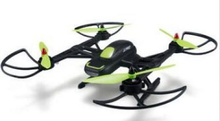 JJPRO JJRC X2 Brushless RC Quadcopter RTF
