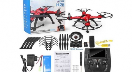 JJRC H25W VS JJRC H25G RC Quadcopter