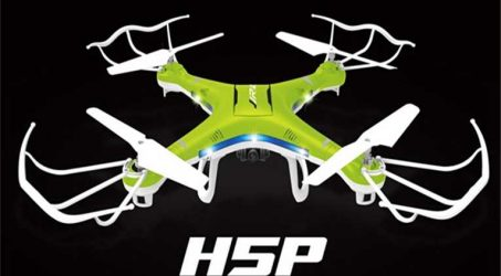 JJRC H5P With 1100mAh Battery RC Drone