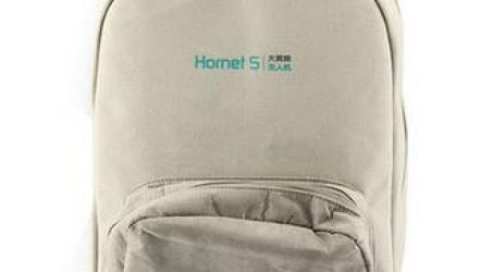 JYU Hornet S RC Quadcopter Backpack