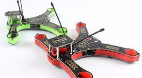 KINGKONG 210 210mm Sandwich Frame Kit
