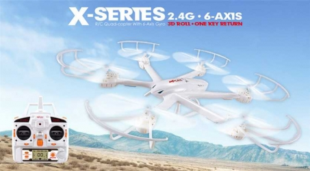 MJX X600 X-SERIES Headless Mode Drone