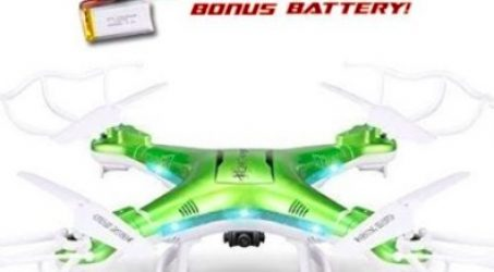 QCopter QC1 Quadcopter With HD Camera