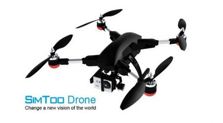 Simtoo Drone Galaxy Camera Change A New Vision Of The World