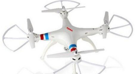 Syma X8C Venture RC Quadcopter With 2MP Camera