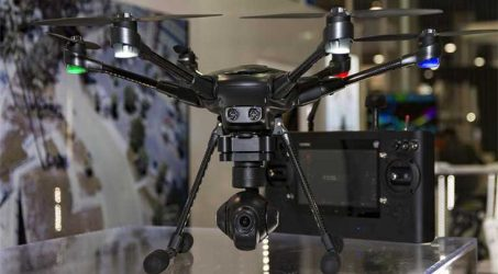 Yuneec Typhoon H FPV Hexacopter With CGO3+ 4K Camera