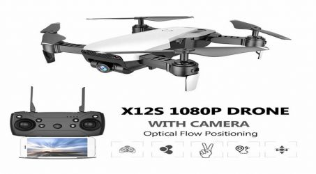 Dongmingtuo X12S RC Quadcopter