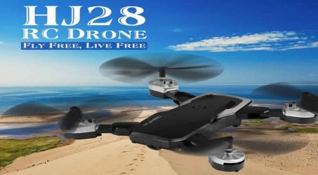 HJHRC HJ28 RC Quadcopter