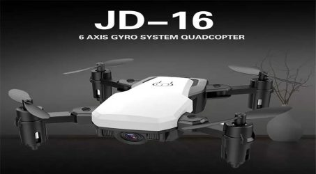JDRC JD-16 RC Quadcopter RTF – White