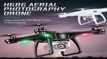 JJRC H68G 1080P GPS 5G WiFi FPV RC Drone