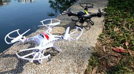 JJRC H8C Drone outdoors test and inboard videos