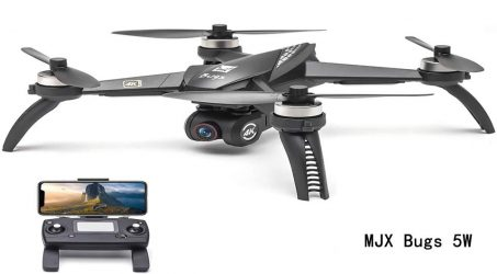 MJX Bugs 5W RC Quadcopter