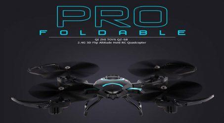 QI ZHI TOYS QZ-S8 RC Quadcopter