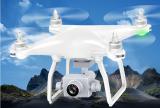 Wltoys XK X1 RC Drones